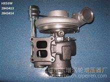 东GTD增品牌 HX55W康明斯QSM11增压器 Cust:2843414;Turbo;/HX55W;Cust2843413;OEM:4024822;
