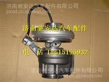 612630110581潍柴WP12盖瑞特涡轮增压器 /612630110581
