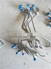 喷油器燃油管/3930396