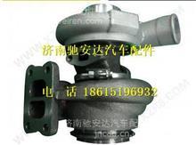 612630110597潍柴WP12盖瑞特涡轮增压器/612630110597