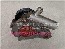 玉柴水泵/A8M00