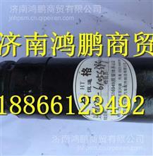 3401020-6105S39S申龙客车方向机管柱传动轴/3401020-6105S39S
