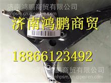 29Z61-31010海格客车配件下摆臂总成