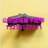 612630030007潍柴WP12曲轴转速传感器/612630030007
