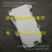 612630040005潍柴WP12电喷四气门气缸盖罩/612630040005