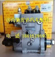 6126300030057潍柴WP12共轨高压油泵/6126300030057