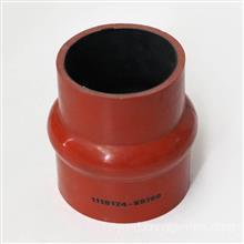 东风ballbet登录天龙中冷器硅胶管 1119124-K0700/1119124-K0700