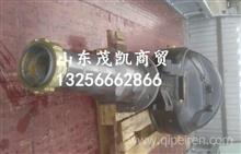 DZ9112332065陕汽汉德后桥壳总成/DZ9112332065