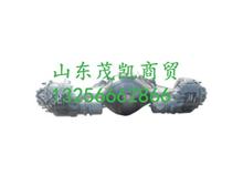 重汽MCY13单后桥(i=3.7,XSΦ180,空气悬架,四气囊,P22JA)