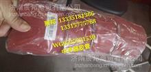 WG9525531530  重汽豪瀚 中冷器胶管/WG9525531530