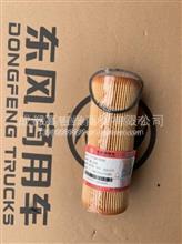 东风商用车机油滤芯/1012010-E4200