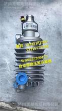 WG9525360175  重汽豪瀚 自动温控压差冷凝器/WG9525360175