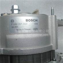 适用于依维柯博士F042301000发电机/F042301000