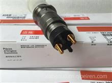 优势供应东风康明斯发动机配件M11喷油器油杯4061852 4061853