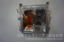 37AD-12020华菱重卡配件华菱转向灯右/37AD-12020