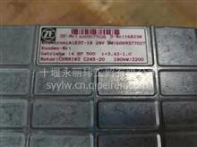 ZF变速箱电脑版/ 0501211685