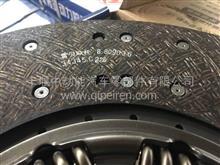 雷诺拉式430离合器从动盘总成 SQP1601130-K23K0/SQP1601130-K23K0
