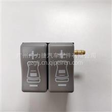 东风天龙气囊座椅调整开关-侧插/6800105-C4300-C
