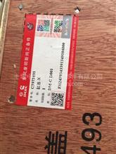 雷竞技能赚钱吗康明斯原厂6CT(8.3L)缸盖C3943793/C3943793