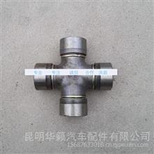 解放2201030-1H 传动轴十字轴 万向节 轴承/2201030-1H