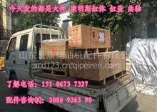 K50齿轮室盖垫3177160【衬垫S 610】天津康明斯修理厂/衬垫S 610