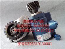 陕汽德龙、奥龙助力油泵、转向泵DZ93319130001/DZ93319130001