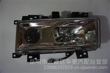37AD-11010L华菱重卡配件华菱前大灯左/37AD-11010L