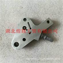 【3973228】供应原厂东风康明斯发动机ISC燃油泵适配器4931431/3973228