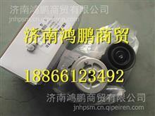 9405-00393宇通客车配件皮带涨紧轮/ 9405-00393