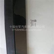 东风旗舰天龙天窗总成/5703115-C0301