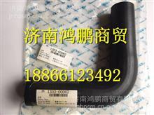 1303-00063宇通客车原厂配件发动机胶管
