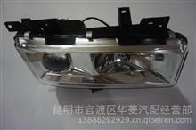 37AD-11020R华菱重卡配件华菱前大灯右/37AD-11020R