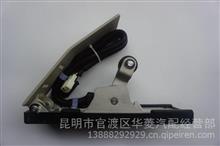 36A43D-08010华菱重卡配件电子油门踏板/36A43D-08010
