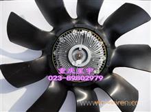 东风天锦 康明斯发动机 硅油风扇离合器带风扇总成 1308060-KC401/1308060-KC401