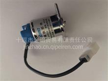 油泵电磁铁/05CF43-00