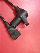 39180-22001 9154873880 现代起亚原装曲轴位置传感器39180-22001/39180-22001 9154102780