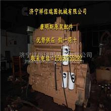 130083止推轴承|重庆康明斯|KTA38-G2B发电机组/重庆康明斯止推轴承130083