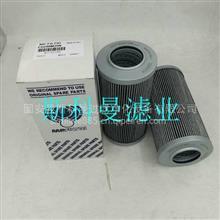CH-050-P10-A翡翠液压滤芯厂家价格优惠/CH-050-P10-A