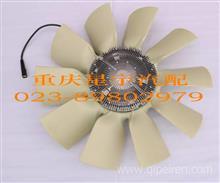东风天龙  雷诺发动机 风扇离合器带风扇总成 1308ZD2A-001/1308ZD2A-001