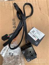 中国重汽亲人配件汕德卡C7H电源插座盖板/712W25441-6016