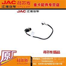 JAC江淮格尔发亮剑重卡货车配件K系A系电动翻转开关/ 64342-Y4983