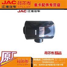 JAC江淮格尔发亮剑重卡货车配件K系A系空气滤清器壳体/28130-Y3270