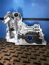 福田康明斯2.8发动机机油泵总成(带水泵带机油冷却芯)/5302887/5474752/5302884