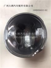 SC912上柴H系列/S00000970