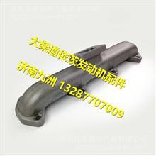 1008031-A209大柴道依茨发动机排气管/1008031-A209