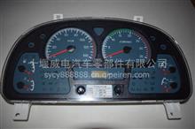 P3820-01NR(BH)陕汽轩德系列汽车仪表总成 厂家直销/ P3820-01NR(BH)