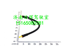 H0125270003A0欧曼GTL尿素管/H0125270003A0