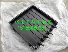 欧曼GTL前围外中央配电盒线束护罩/欧曼GTL驾驶室事故车配件