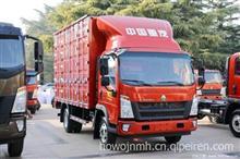 中国重汽豪沃轻卡配件2018款前制动蹄摩擦片,重汽豪沃轻卡配件/1109130002302
