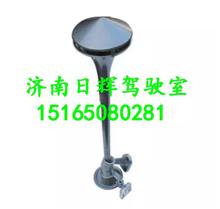FH4110034103A0欧曼GTL超能版油箱盖总成(带钥匙)/FH4110034103A0
